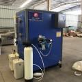 蒸汽發生器 全自動電加熱蒸汽發生器