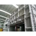 供應建筑鋁模板夾扣