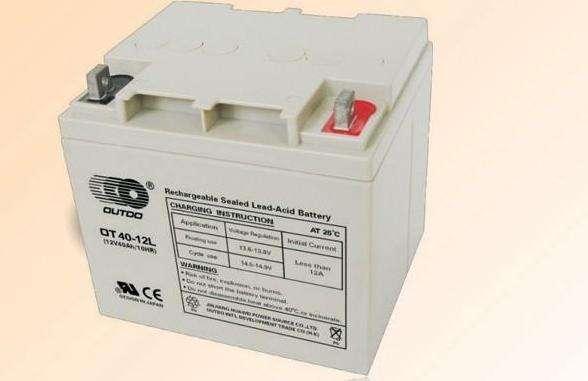 奥特多蓄电池12V40AH 厂家报价