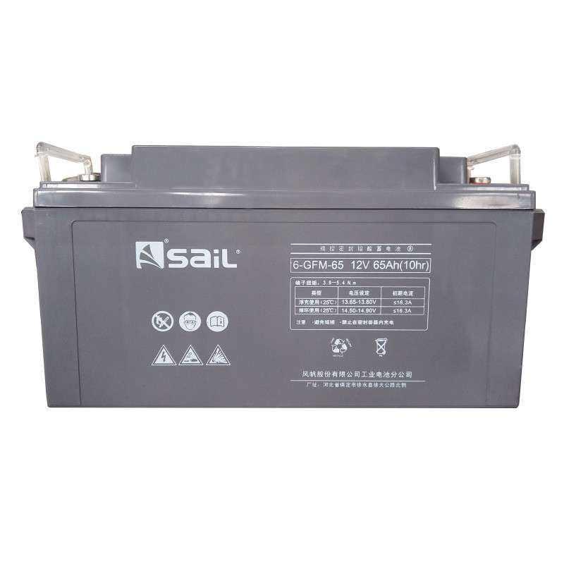 风帆蓄电池12V65AH厂家报价表