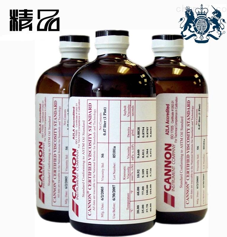 美国 CANNON粘度标油