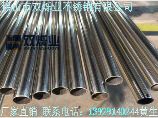不锈钢圆管7*0.7mm国标304