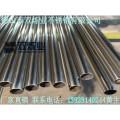 不锈钢圆管7*0.7mm国标3040