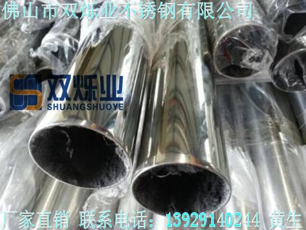 不锈钢圆管7*1.0mm光面
