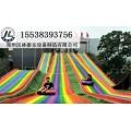 郑州大型七彩旱滑彩虹滑道哪里有卖的 火遍抖音的网红滑道