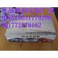 北京盒抽纸加工厂家