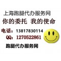 上海胸科医院姜丽岩预约挂号-姜丽岩医生代挂号