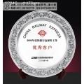 年度表彰獎牌制作 大型會議紀念品 公司饋贈客戶留念選錫牌