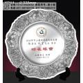 运动会举行周年纪念品  婚庆行业商会纪念品 商会理事单位奖盘