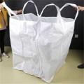 贵州安顺干净吨袋-安顺推荐实力吨袋-安顺人称上吨吨袋