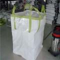贵州安顺吨袋导电-安顺集装袋公道价-安顺大开小口订做