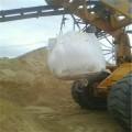 贵州来自安顺吨袋-安顺吨袋使用安全-安顺大量生产吨袋