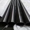 黑钛金不锈钢扁通25*25*0.5*0.6*.7矩形管