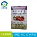 防治胞囊线虫淡紫拟青霉使用需要发酵