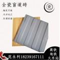四川省广元市灰色条形盲道砖