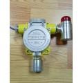 液化天然气在线监测报警器 物联网实时检测探测器