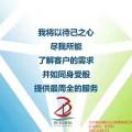北京小额贷款公司办理注册流程