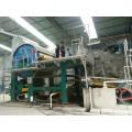 投資少、回報率高的1575型火紙造紙機器