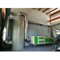 废气处理活性炭吸附除臭装置 活性炭吸附箱(塔)