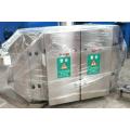 废气处理UV光解、光催化、光氧化、光触媒除臭设备