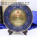 銀行光榮退休紀念牌 哪里可以定制退休禮品 純銅光榮退休獎盤