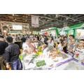 2019广州食品饮料展览会