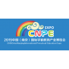 2019南京国际幼教加盟展