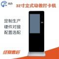 广州厂家直销广州幼儿园学生刷卡机专业幼儿园学生刷卡机