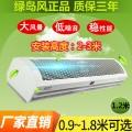 深圳綠島風銷售中心,商場大風量風幕機,綠島風風幕機批發
