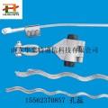 OPGW懸垂線夾 光纜懸垂金具大檔距懸垂