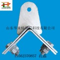 塔用轉角緊固夾具連接件 塔用緊固件 鐵塔耐張緊固件