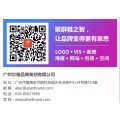 广州企业宣传画册设计公司