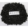 过滤器专用果壳活性炭参考用量以及使用方法