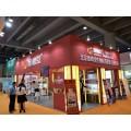 2019中国蜂蜜展览会