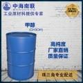 廣東進口甲醇價格環保燒火油價格999的甲醇多少錢一噸碳氫油