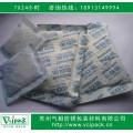 防锈粉 VCI防锈粉 气相防锈粉