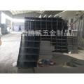 300*100*1.5mm铝合金槽式电缆桥架厂家定制【腾凯】