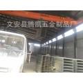 300*100*1.5mm铝合金槽式电缆桥架生产基地【腾凯】