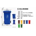 瀘州塑料帶輪垃圾桶供應廠家