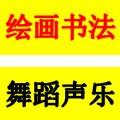 转让教育(北京)培训公司
