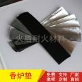 黑色碳纖維阻燃棉 隔熱棉