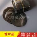 盤香盒香薰爐用防火棉墊