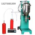GFM16干粉灭火器灌充机是一种自动吸粉、自动灌装的新型设备
