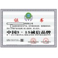 到哪里申请中国315诚信品牌认证