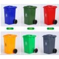 戶外|室外環衛塑料垃圾桶