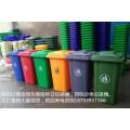 工廠直銷街道環衛大塑料垃圾桶