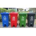 腳踏環衛垃圾桶/中間腳踏塑料垃圾桶