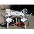 塑料桌椅/一桌四椅配套塑料桌椅