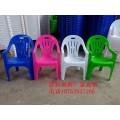 室外用塑料材质椅子