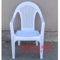 户外演出活动塑料椅子